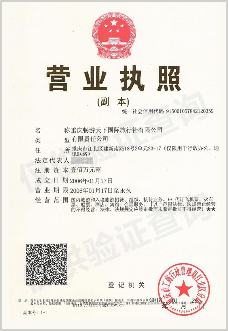 证件_r1_c1.jpg
